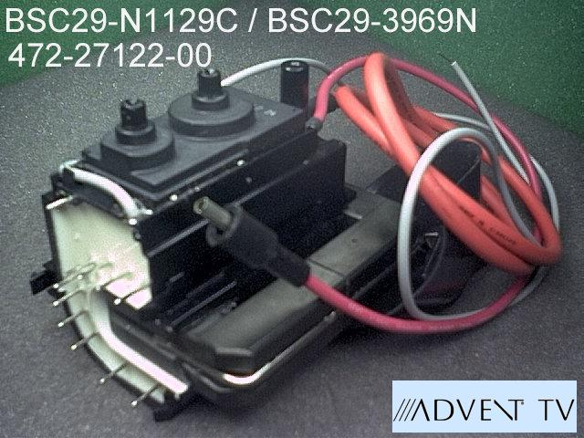 Q2735A Advent flyback transformer with crimp  pin and boot